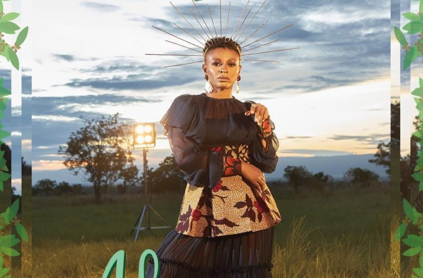 Abiana Debuts With A Soothing Audiovisual Masterpiece – Adunle