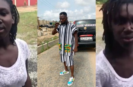 Funny Face Drops Hint Of Marrying Baby Mama