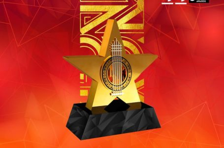 Charterhouse Officially Calls For Entries For VGMA 2021