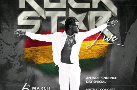 The Rockstar Virtual Concert – An Independence Day Special!