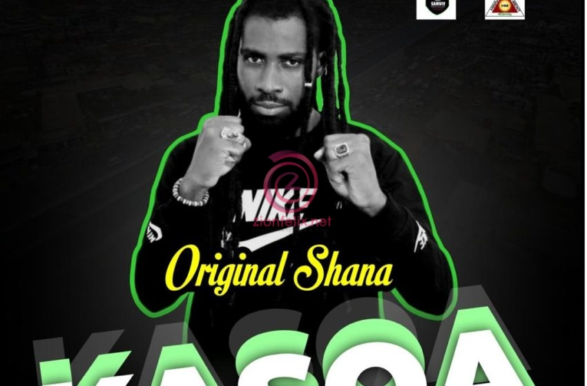 Listen Up: Original Shana Drops 'Kasoa' To Talk About Troubles In The Town