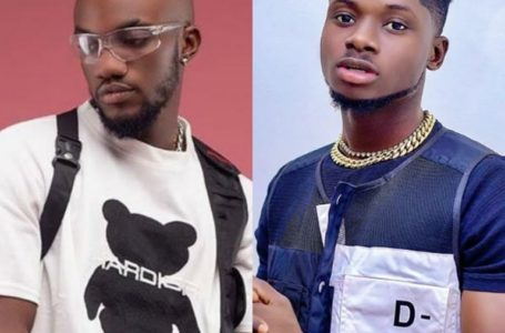 I'm Glad Mr Drew Learns Sense From Me – Kuami Eugene
