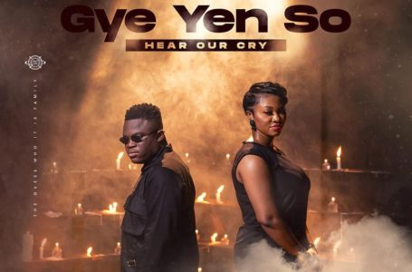"""KobbySalm Releases Much Anticipated Video For """"GYE YEN SO"""""""