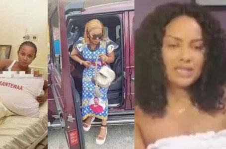 First Video Of Nana Ama Mcbrown Chilling Happily In Ghana After Her Recent Surgery Surfaces Online – Video